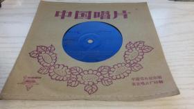 小薄膜中国唱片---(小提琴独奏)壮锦献给毛主席 红太阳的光辉把炉台照亮
