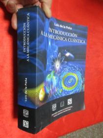Introduccion a la mecanica cuantica      锛堝皬16寮� 锛� 銆愯瑙佸浘銆�