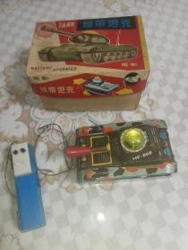 老铁皮玩具 手操电动坦克