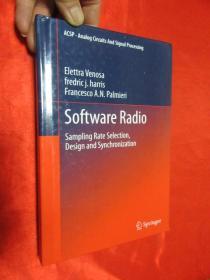 Software Radio: Sampling Rate Selection, Design and      锛堝皬16寮�锛岀‖绮捐锛� 銆愯瑙佸浘銆�