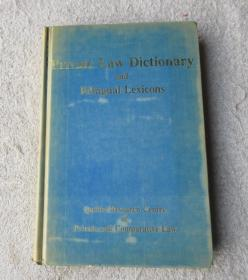 Private law dictionary and bilingual lexicons