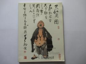 北京匡时2014秋季艺术品拍卖会 别开生面 二十世纪人物绘画专场