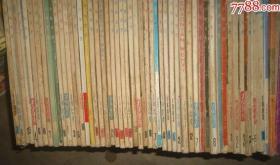 电影画刊、电影故事、电影世界、中外电视月刊合售70本