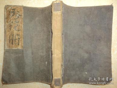 清代大开本空白红格账本、超厚一册、23x17.5cm