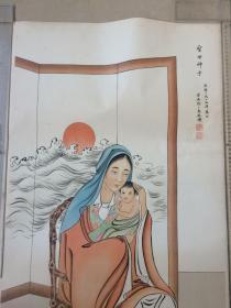 包真1927年彩色�。ㄊツ干褡樱┬ㄐ烊海┲谢ス峒嗝朗醭銎� 铜板纸,近全品