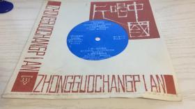 小薄膜中国唱片---(电子琴独奏)溜冰圆舞曲 坦尼茜圆舞曲 侬.功巴契洛 葡萄牙的四月