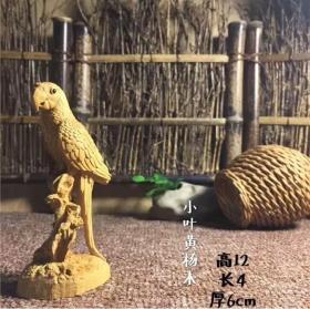 小叶黄杨木雕居家装饰摆件雕刻工艺礼品收藏文化动物英明神武鹦鹉