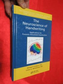 The Neuroscience of Handwriting Applications for Forensic Document Examination       锛堝皬16寮�锛岀‖绮捐锛� 銆愯瑙佸浘銆�
