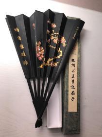 杭州王星记描金折扇