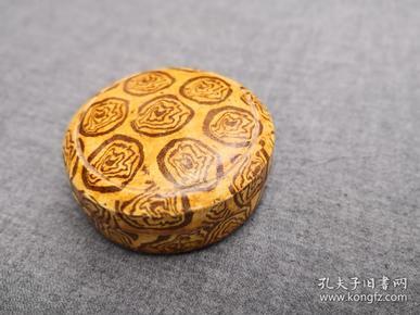 唐代巩县窑搅胎盖盒