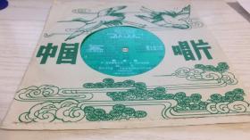 小薄膜中国唱片---关牧村(女中音)独唱 《哈巴涅拉舞曲》《两颗小星星》《西波涅》《鸽子》带歌词