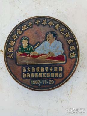 纯铜墨盒·毛主席和林彪同志墨盒·重量215克.