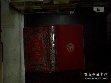 外文书一本    。,