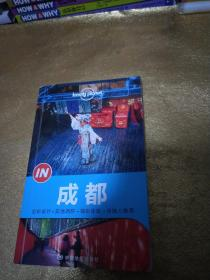 """Lonely Planet""""IN""""系列:成都"""