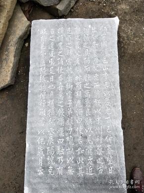 融水县宋代张锜《劭农碑》手工拓片