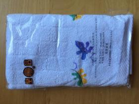 上海皇后毛巾 提印花面巾 78*34cm   100%棉