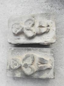 """一对老砖雕动物""""猴子"""""""