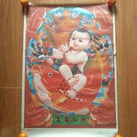 年画:富喜有余(天津杨柳青画社出版)