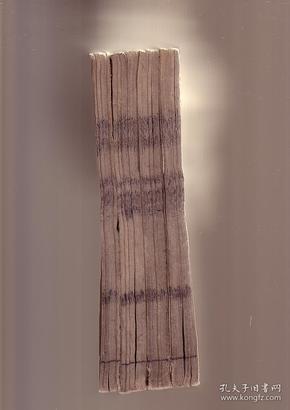 请木刻《四书集注》 全四册  1645——1911