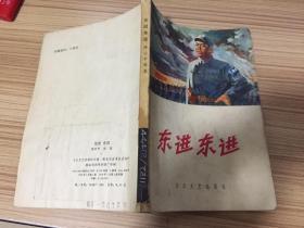 1999年发行广东改革开放主题的明信片一联五张:深圳夜景、虎门大桥、惠州西湖、深圳星岗口岸、茂名1350万吨炼油厂