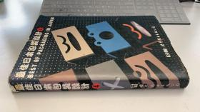 最佳日本包装设计 4