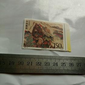 轰天雷大破官军1997-21(4-4)T