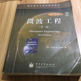 国外电子与通信教材系列:微波工程(第3版)(英文版)