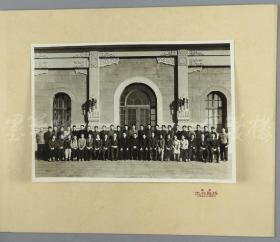 五十年代 北京国营大北照相馆摄 中外人士合影一大张(尺寸约:20*28.8cm)HXTX112829