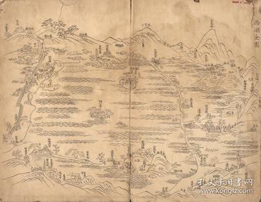 清中期《西湖全图》,原图现藏国外,原图复制。西湖十景。《西湖老地图》《杭州老地图》,请看图片中的MADE IN CHINA.外国人还是对中国了解有限。