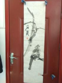 中国实力派书画家 季德祥字石溪作品 1张长条
