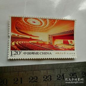 人民大会堂.万人大礼堂2009-15(2-2)T