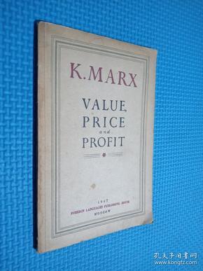 Value Price and Profit(价值、价格和利润)英文版