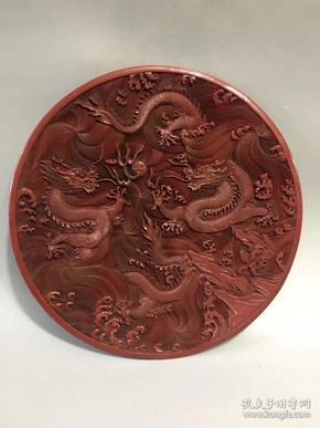 旧藏大明嘉靖年制底款,漆器二龙戏珠大盘一个,雕工极其细腻,品相完美,盘口直径达37厘米,喜欢漆器的朋友不容错过、