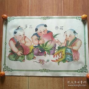 传统杨柳青年画:福寿三多。(天津杨柳青画社出版)