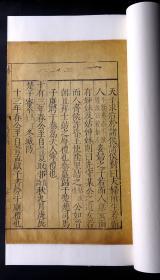 古籍入门无声的老师——价值两千多元的《明清古籍版刻留珍谱》低拍,中国日本27种珍稀版刻样样有