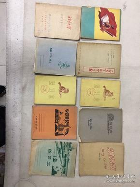 1951年笔记本至1956.多本