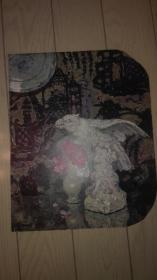 老油画页一张;无题/26x20.5cm/年代不详