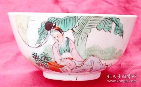 古董瓷具 带款刻字 美仕女芭蕉图 粉彩瓷 汤饭碗 清代民国老陶瓷器 包老真品