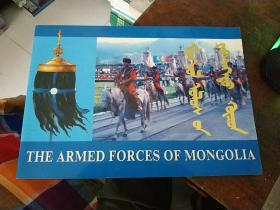 THE  ARMED  FORCES  OF  MONGOLIA