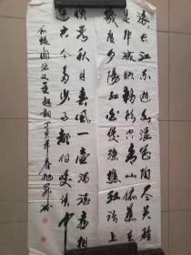 [3422   刘旭昇书法;行书作品一对