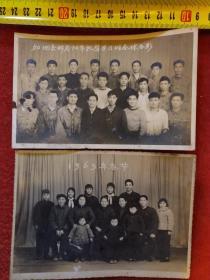 嘉兴(以前嘉兴和湖州是一起的)邮局史料、春节史料—— 老照片两张:《加地交邮局72年机驾学习班全体合影》(交邮局=交通邮局?还是=交通和邮局?)——《1965年春节》(时值结婚日)