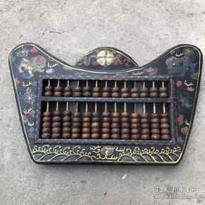 旧藏木头漆器元宝精打细算算盘