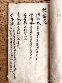 篆刻全集10:大和古印 河井荃庐 中村兰台他