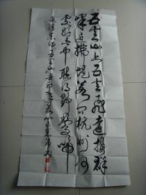 闵宪温:书法:毛泽东诗词一首