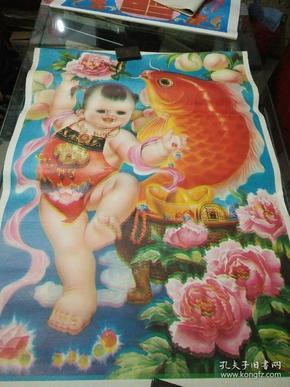 孙公照作宣传画,富贵长寿年画。76/52