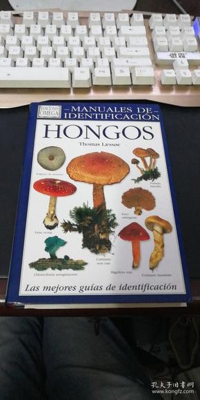 MANUALES DE IDENTIFICACION-HONGOS