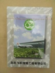 北京飞机维修工程有限公司扑克