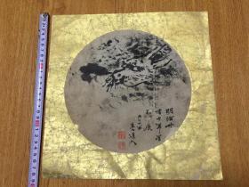 明治37年(1904年)日本著名南画家【田村能直入】手绘真迹《龙头》圆光小品一幅