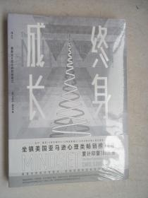 缁堣韩鎴愰暱(鏈媶灏�)[16k----10]
