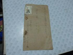 台湾寄上海  实寄封 1993年
